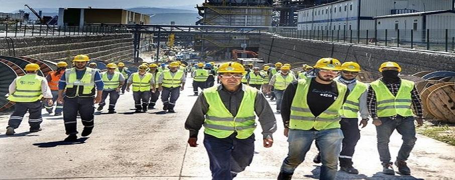 SOCAR Star Rafinerisi İş Başvurusu
