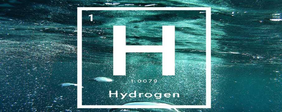 Hidrojen nedir