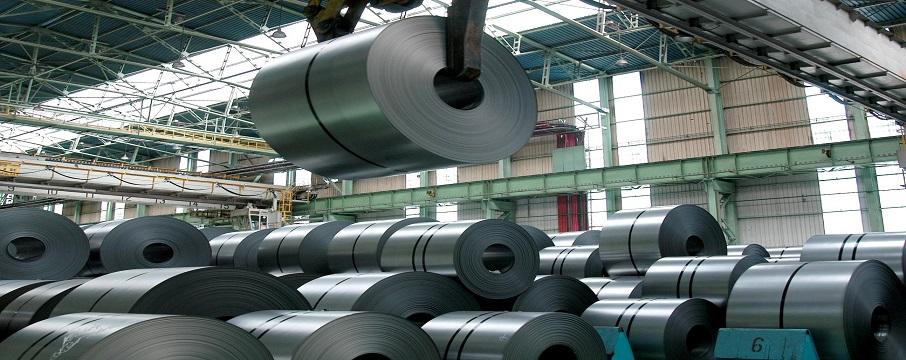 Türkiye Çelik Üreticileri Derneği (TÇÜD)