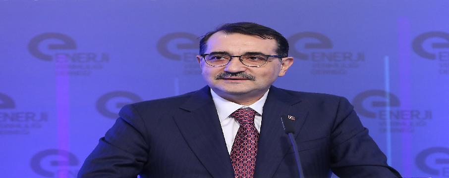 ETKB Bakanı ENVER'in 5. Olağanüstü Genel Kurul Toplantısı'na Katıldı