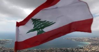 lübnan enerji ve su bakanlığı