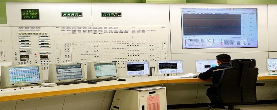 Taiwan Nükleer Enerji Santrali