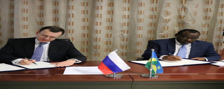 rusya ruanda nükleer enerji