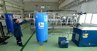 btso enerji verimliliği merkezi