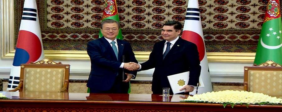 türkmenistan güney kore