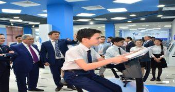 Atom Teknolojileri Bilgi Merkezi