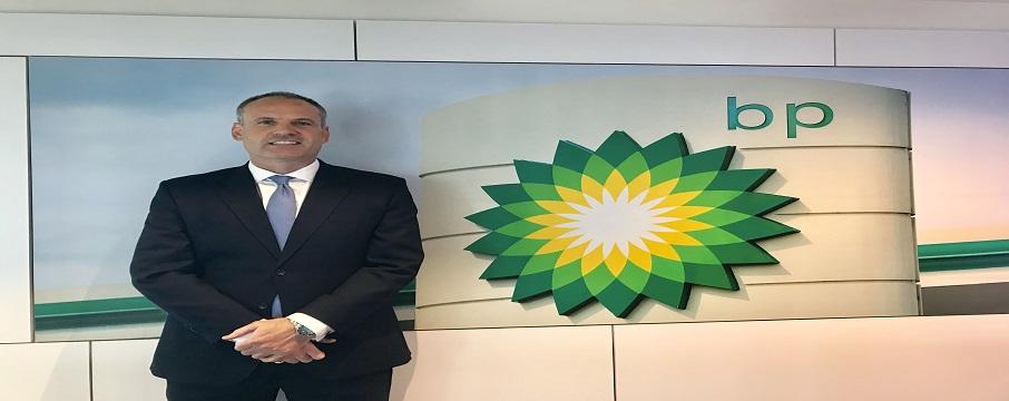 BP Türkiye Joe Murphy