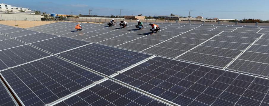 güneş enerjisi santrali