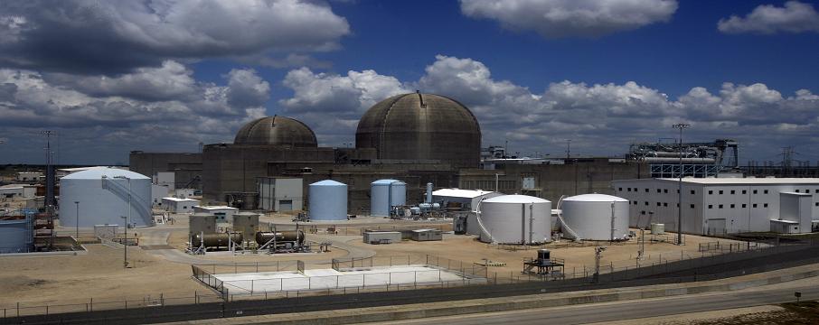 nükleer enerji santrali ve çevre