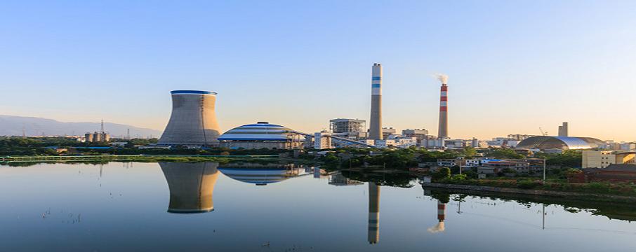 termik santral kömür enerjisi