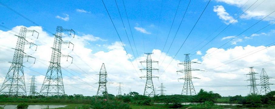elektrik zammı