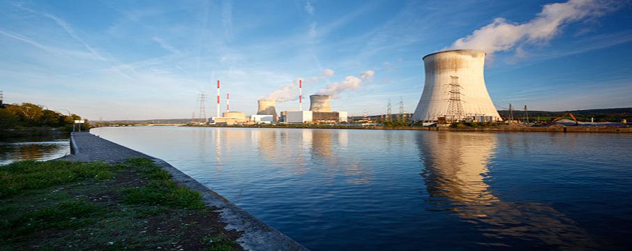 nükleer enerji santrali