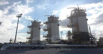 Tuz Gölü Doğal Gaz Depolama Tesisi