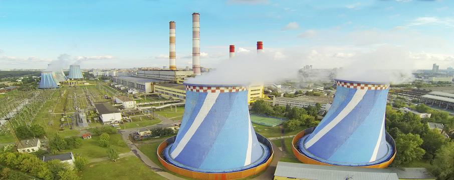 nükleer enerji düzenleme kurumu