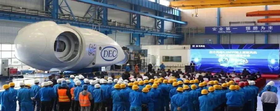 Dongfang Electric Corp. rüzgar türbini