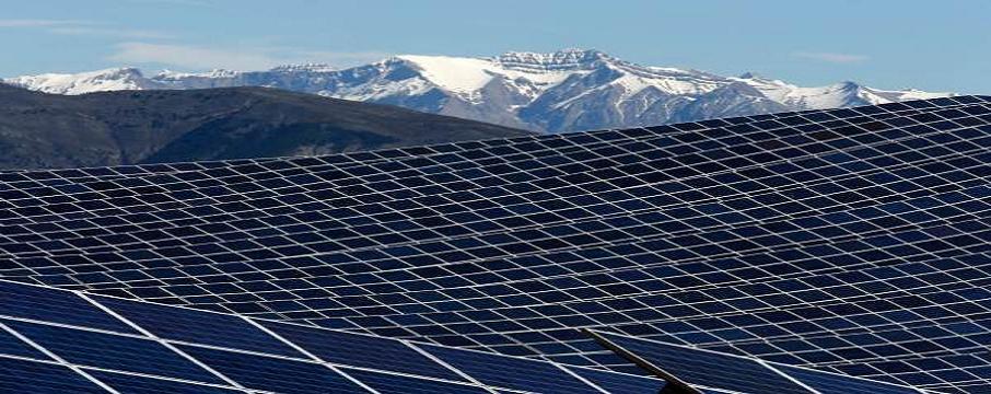 güneş enerjisi santrali kurulumu ihalesi