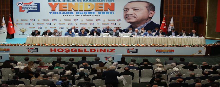 recep tayyip erdoğan enerji gündemi