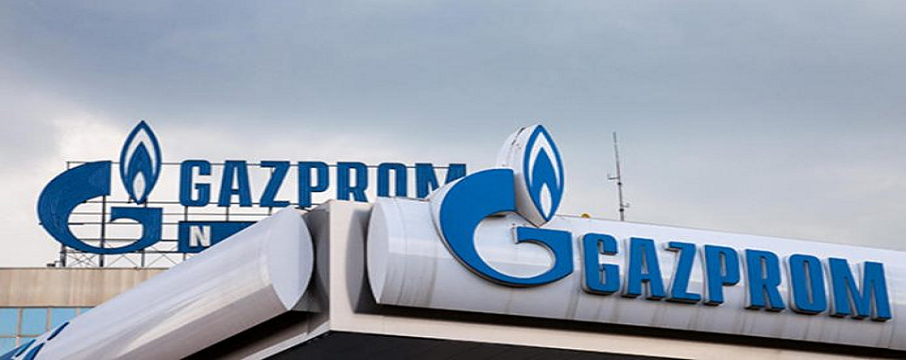 gazprom türkmenistan