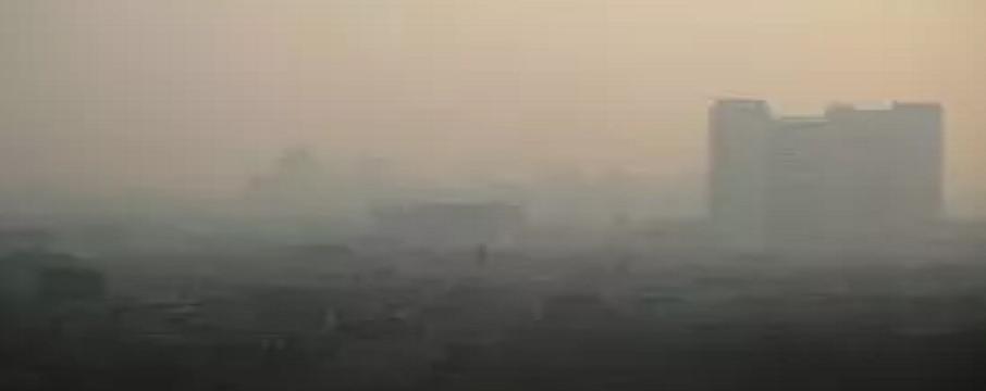 hava kirliliği en yüksek olan şehirler