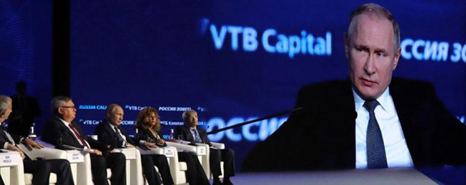 rusya devlet başkanı putin fosil yakıt nükleer enerji