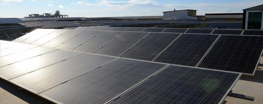 güneş enerjisi ihaleleri